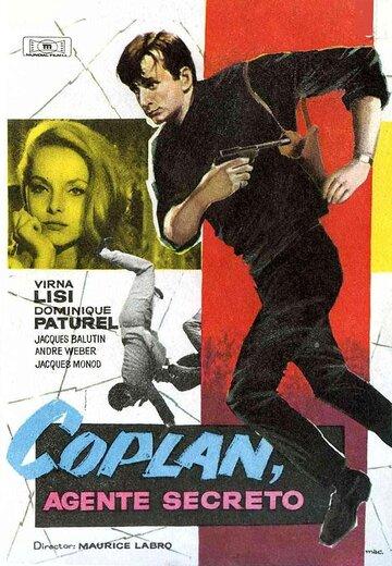 Коплан идёт на риск (1964)