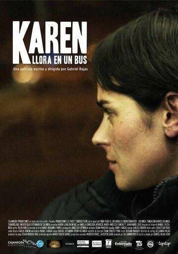 Карен плачет в автобусе