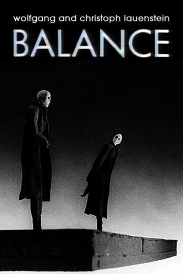 Баланс (1989)