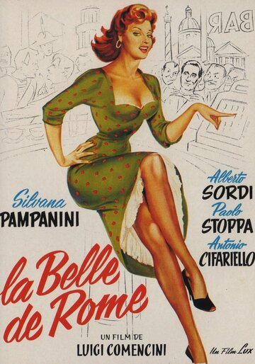 Красавица-римлянка (1955)
