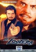 Грабитель (2001) полный фильм онлайн