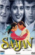 В мечтах о любви (1991) — отзывы и рейтинг фильма