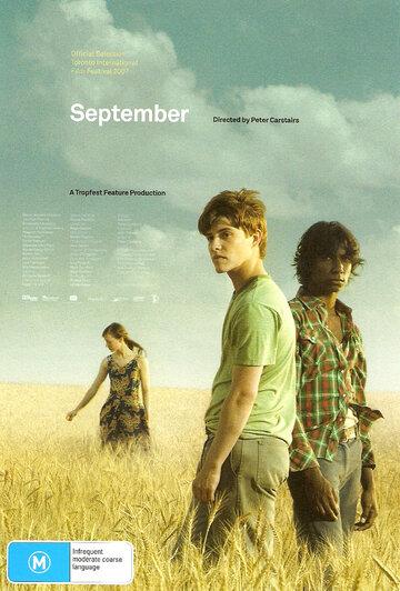 Кино Любовь за любовь