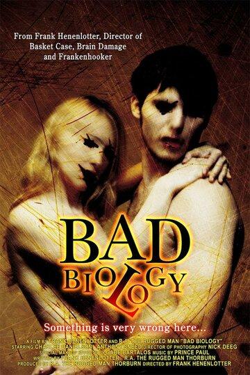 ������ �������� (Bad Biology)