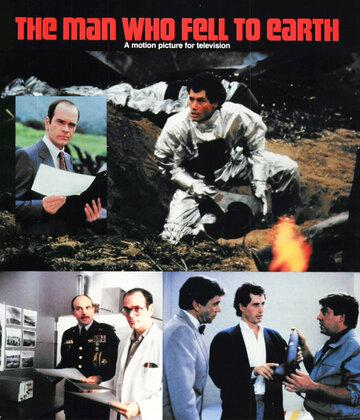 Человек, который упал на Землю (The Man Who Fell to Earth)
