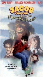 Остров проказников (1999)