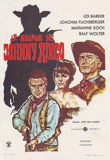 Кто убил Джонни Р? (1966)
