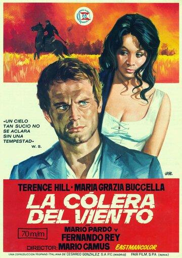 Гнев ветра (1970)