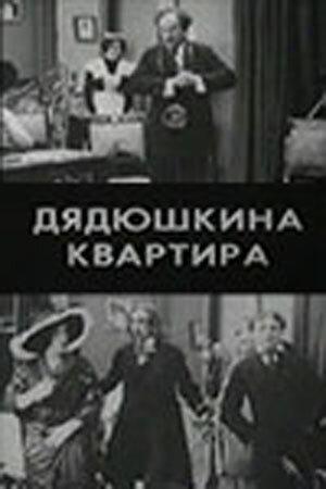 KP ID КиноПоиск 315295
