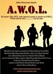 A.W.O.L. (2003)