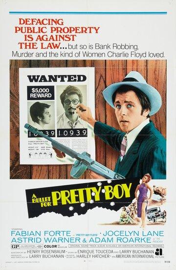 Пуля для Красавчика (1970)