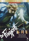 Вырвавшиеся на свободу (1993)