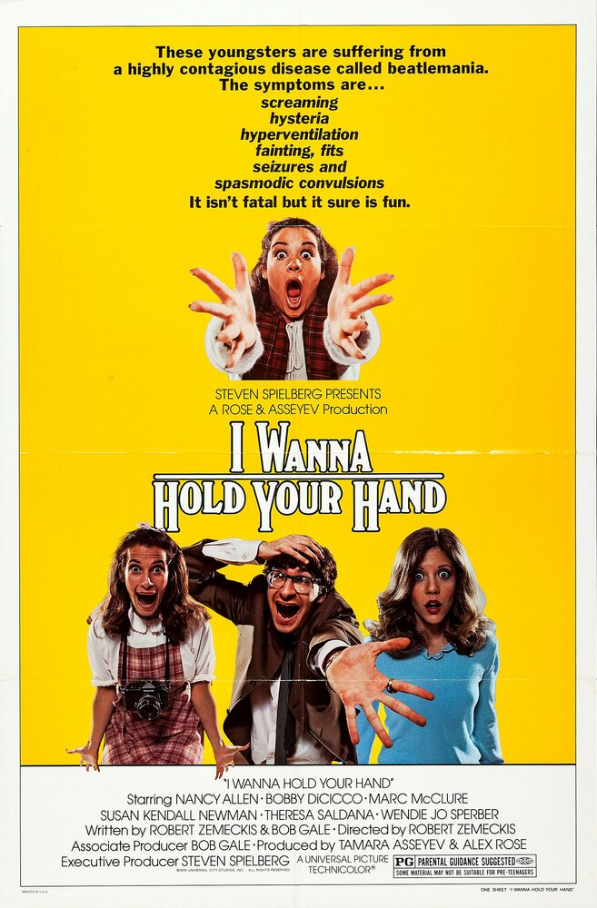 Хочу дотронутся рукой своей