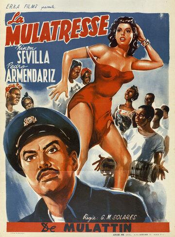 Мулатка (1954)
