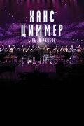 Ханс Циммер: Live on Tour (Hans Zimmer: Live in Prague)