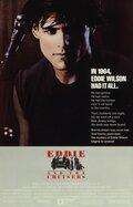 Эдди и «Странники» (1983)