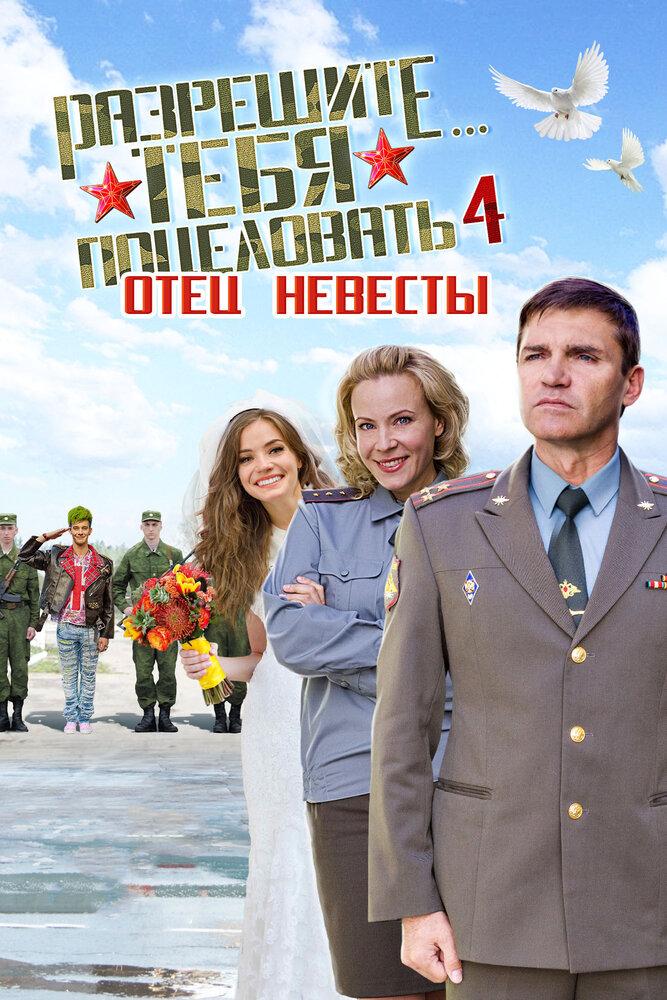 «Фильмы С Участием Куликовой Марии Смотреть Онлайн» — 2006