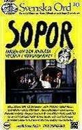 Помойка (1981)