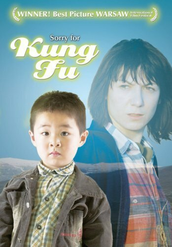 Простите за кунг-фу (2004)