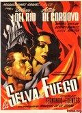 Огненная сельва (1945)
