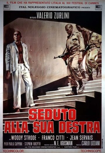 Сидящий по правую руку (1968)