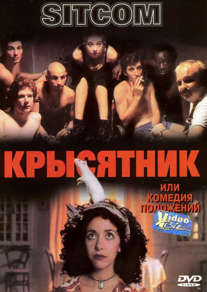 konchaet-film-dlya-vzroslih-gde-bogachka-zastavlyaet-prislugu-s-ney-sovokuplyatsya-kak