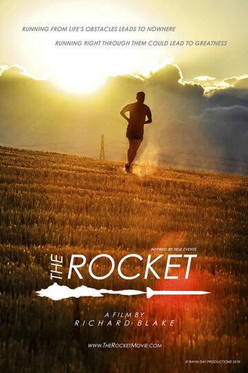 Ракета / The Rocket. 2018г.