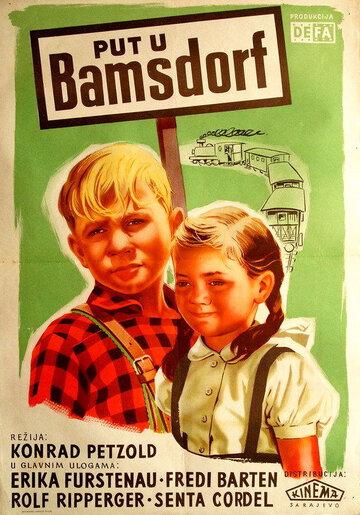 Поездка в Бомсдорф (1956)