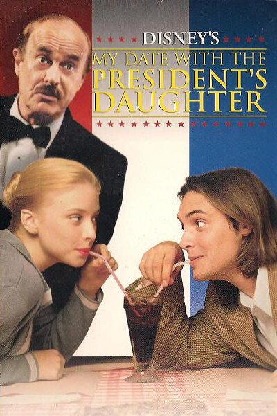 Свидание с дочерью президента / My Date with the President's Daughter (1997)