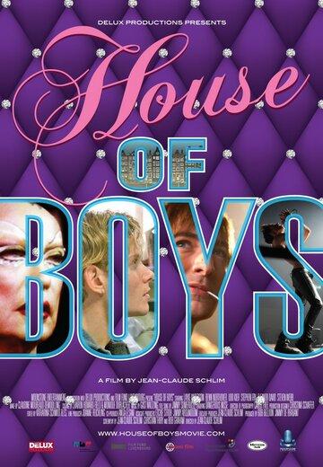 Фильм Дом мальчиков