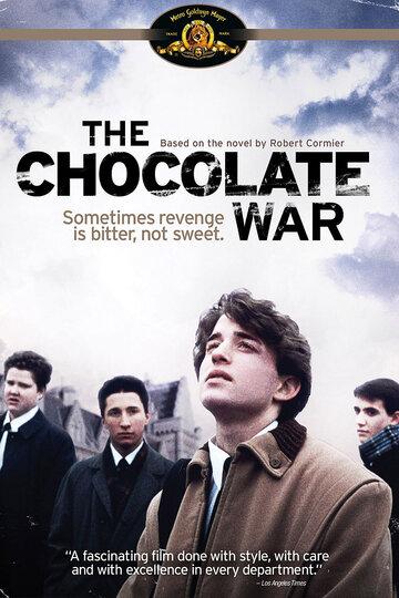 Шоколадная война (1988)