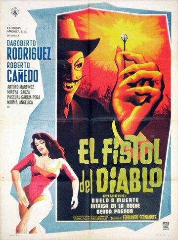 Булавка дьявола (1961)