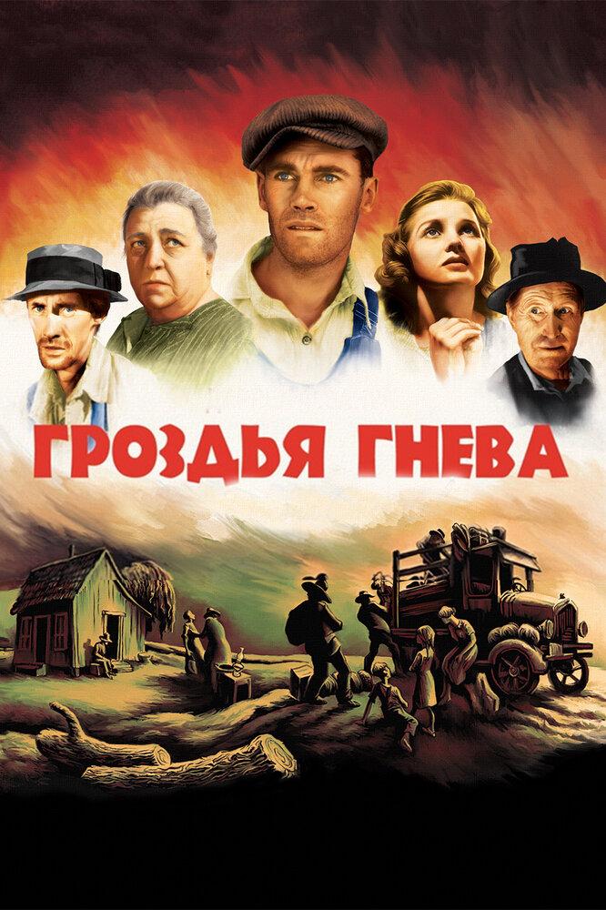 1940 ID КиноПоиск 446