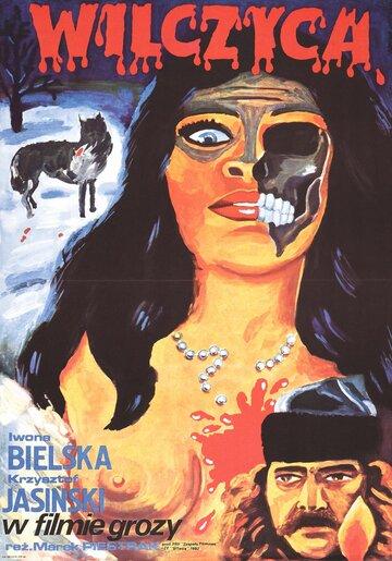 Постер             Фильма Волчица