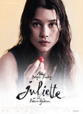 Джульетта (2013)