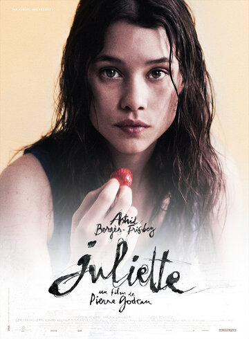Смотреть онлайн Джульетта