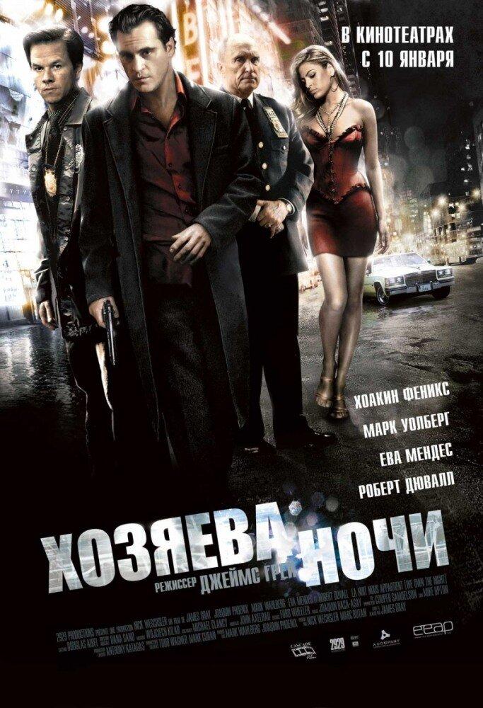 Русская ночь смотреть онлайн бесплатно 22 фотография