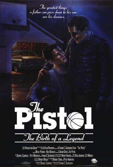 The Pistol: Рождение легенды (1991)