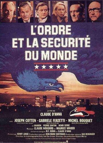 Гибель мадам Леман (1978)