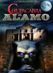 Чупакабра против Аламо (2013)