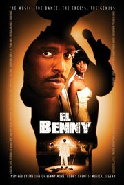 Бенни (2006)
