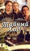 KP ID КиноПоиск 4306