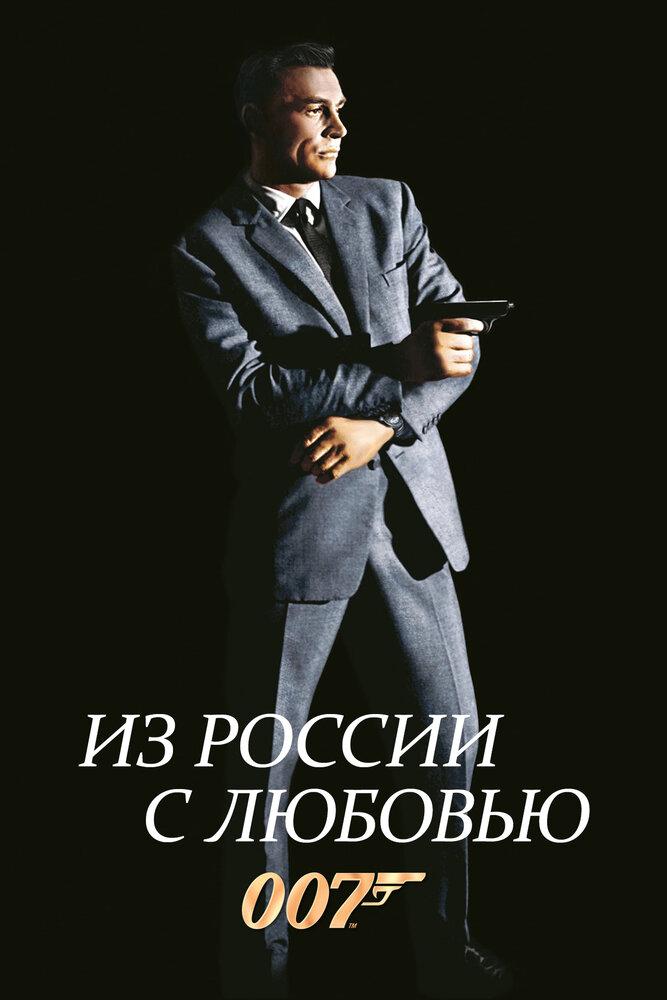 Скачати фільм агент 007 спектр - 158ce