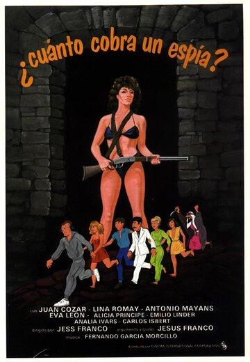 Сколько получает шпион? (1984)