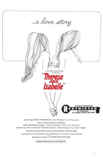 Тереза и Изабель (1968)