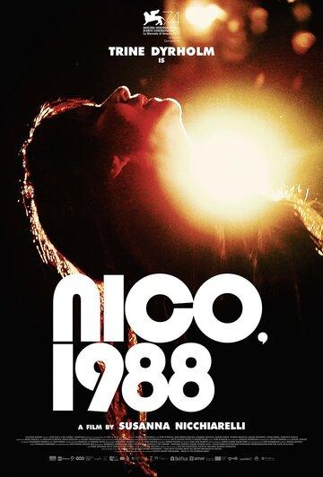 Нико, 1988 (2017)