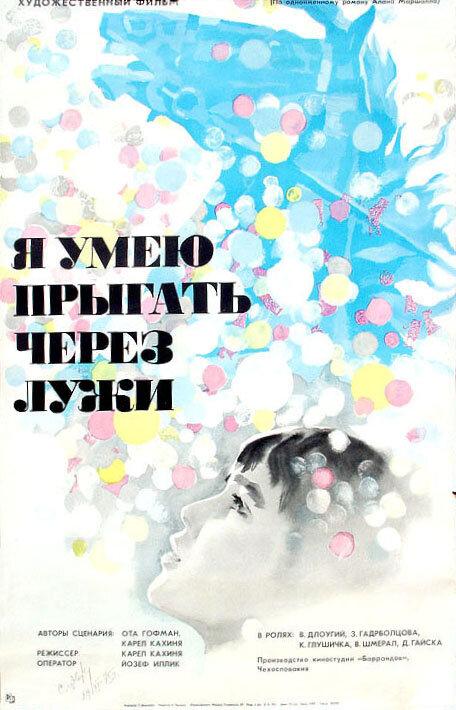 KP ID КиноПоиск 101215