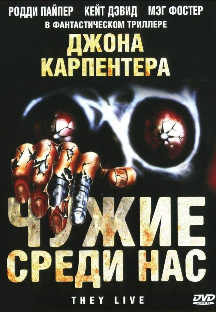 http://www.kinopoisk.ru/images/film_big/12340.jpg