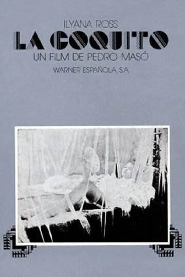 Кокито (1977)