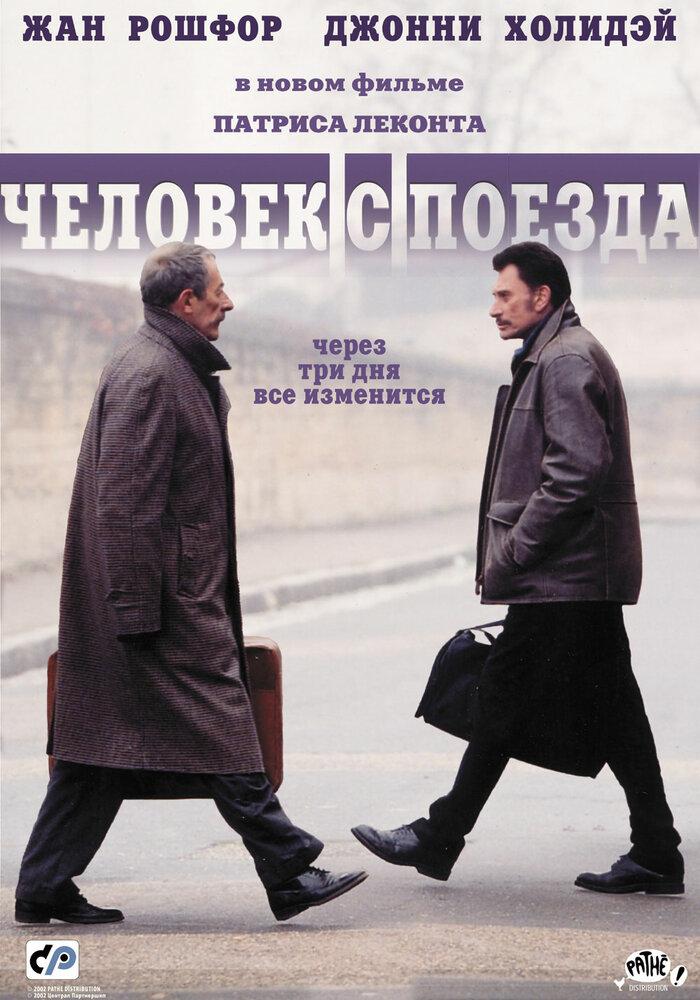 KP ID КиноПоиск 7883